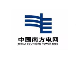 南方電(dian)網